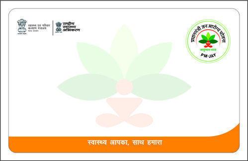 PVC Ayushman Bharat Health Card
