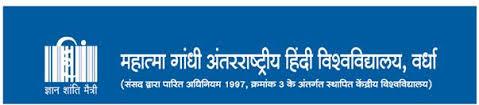 Hindi Vishwa Vidyalay