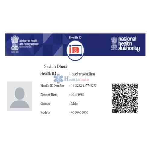 PVC Heath ID Card